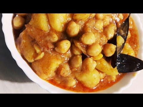 #ଆଳୁ ଚଣା ତରକାରୀ/potato chickpeas curry