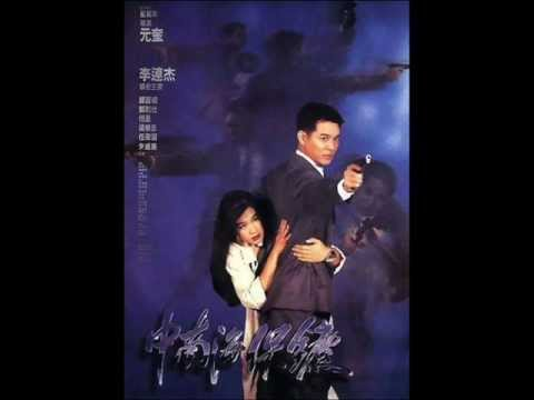 The Bodyguard From Beijing Ost(Opening Theme)