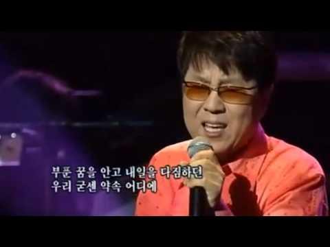 조용필-친구여;조용필 40주년 콘서트