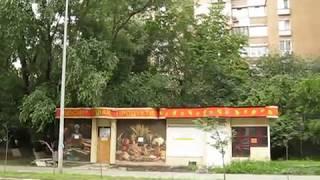 Павильон по адресу ул. Антоновича, 110(, 2018-07-03T06:14:16.000Z)