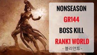 [Diablo 3] S12 [NonSeason] GR144 Rank1 World scene of Boss kill