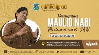 Download Video [Live] Ngaji Ihya' dalam rangka Peringatan Maulid Nabi Bersama Gus Ulil Abshar Abdalla MP3 3GP MP4