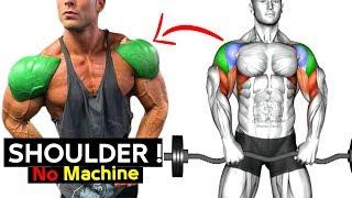 افضل 7 تمارين الكتف كمال الاجسام (تكوير الكتف ) - How To Build Your Shoulder