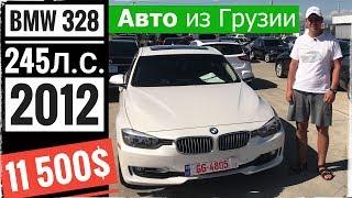 Обзор BMW 328 2012 из Грузии