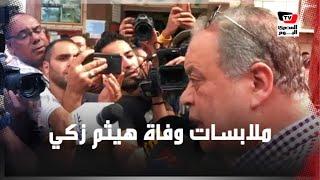 هل وفاة هيثم أحمد زكي طبيعية ؟ .. نقيب الممثلين يحسم الجدل