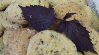 Печенье песочное  базиликовое  Видео рецепт(Как приготовить песочное базиликовое печенье. Рецепт приготовления песочного базиликового печенья. Арома..., 2014-07-09T14:58:25.000Z)
