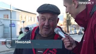 Пестициды в Каховском водохранилище: мнение жителей Апостолово