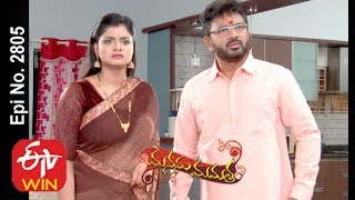 Manasu Mamata | 15th January 2020  | Full Episode No 2805 | ETV Telugu