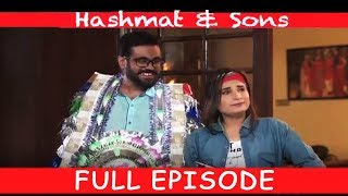 Sheri Ki Shadi | Hashmat & Sons | SAMAA TV | 29 Nov 2017