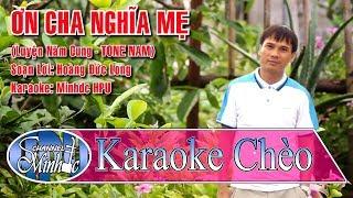 [Karaoke Chèo Minhdc Hpu] Ơn Cha Nghĩa Mẹ (Luyện Năm Cung TONE NAM)- SL Hoàng Đức Long