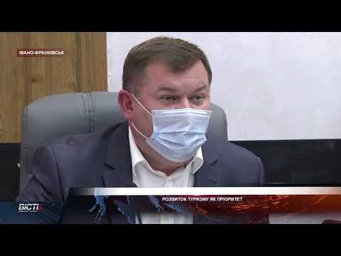 Розвиток Дністровського регіонального ландшафтного парку на наступних 5 років