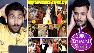 Indians react to 7 Most Expensive Weddings in Pakistan 2020