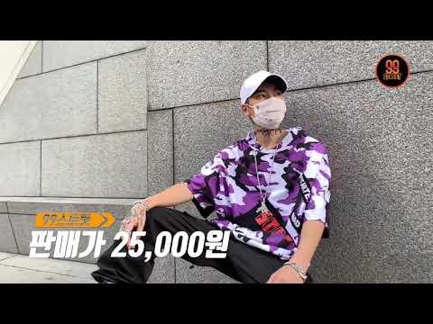 99스트릿패션 / 남자 카모 오버핏 후드 반팔티