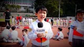 Sports Day Highlights - Throw - PLKCTSLPS Campus TV 2014-15 保良局陳守仁小學