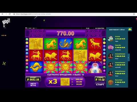 Занос х620 по мин ставке в слот Lucky Zodiac Казино онлайн