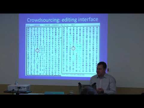 Data management in the Chinese Text Project | SOAS University of London