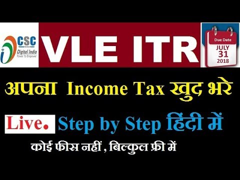 how to fill out income tax return
