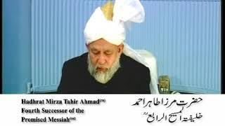 Dars-ul-Qur'an - 128