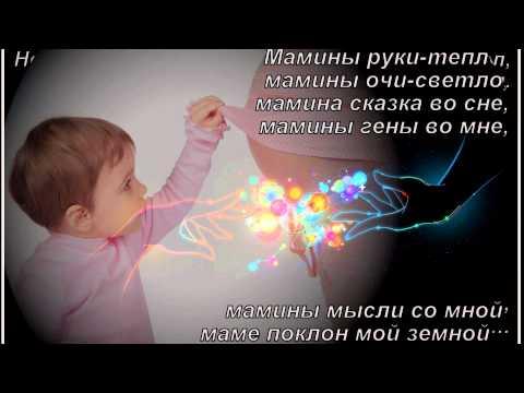 Статусы о важном   Дети