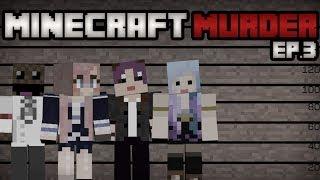 UNUSUAL SUSPECTS | MINECRAFT MURDER #3 | Minecraft Mini-game