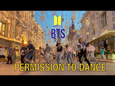 [KPOP IN PUBLIC RUSSIA] BTS (방탄소년단) - PERMISSION TO DANCE | 커버댄스 Dance Cover By UPBEAT [ONE TAKE]