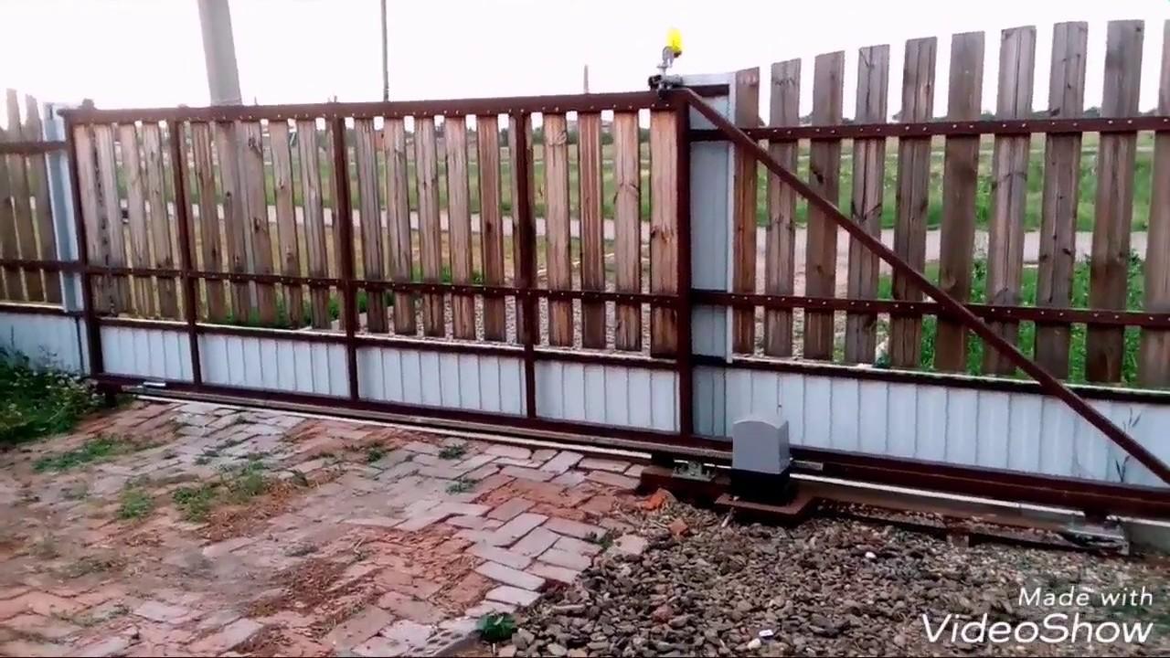 Откатные ворота своими руками ч.1 - YouTube