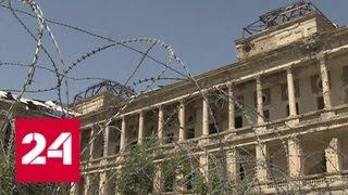 Афганистан. 30 лет спустя. Специальный репортаж Александра Сладкова - Россия 24