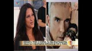 Μίλα - 02.11.2012 - Τατιάνα Στεφανίδου