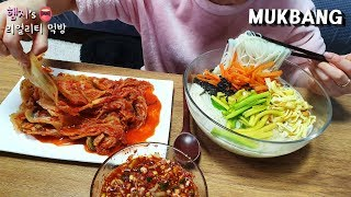 Real Mukbang:) FIRST TIME EVER, Homemade Korean Noodle Soup(Janchi guksu) By Hamzy ★ft.Kimchi