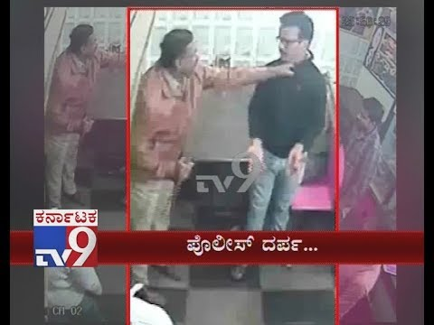 Person Beaten Up by ACP For Keeping Hotel Open At Midnight in RT Nagar