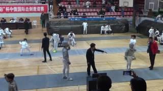 Финальный бой в командных соревнованиях по фехтованию