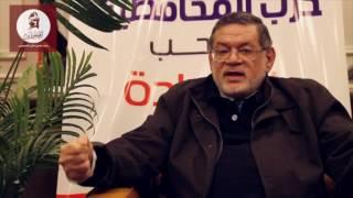 الخرباوي: لا يوجد غزوات في الإسلام.. والدين ضحية الإمبراطورية العربية ..فيديو
