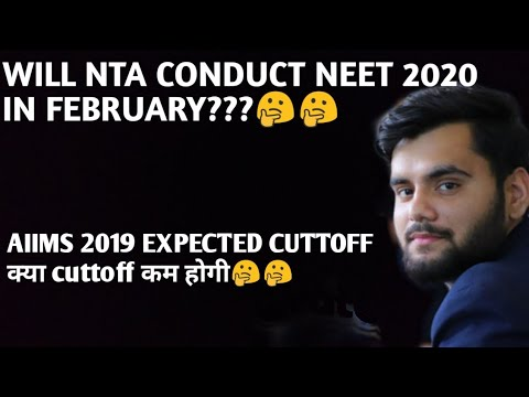 Best Stud Finder 2020 Will nta conduct neet 2020 twice( in February) 🤔||AIIMS 2019