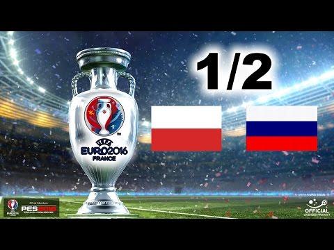 Смотреть онлайн чемпионат Европы по футболу. Футбол