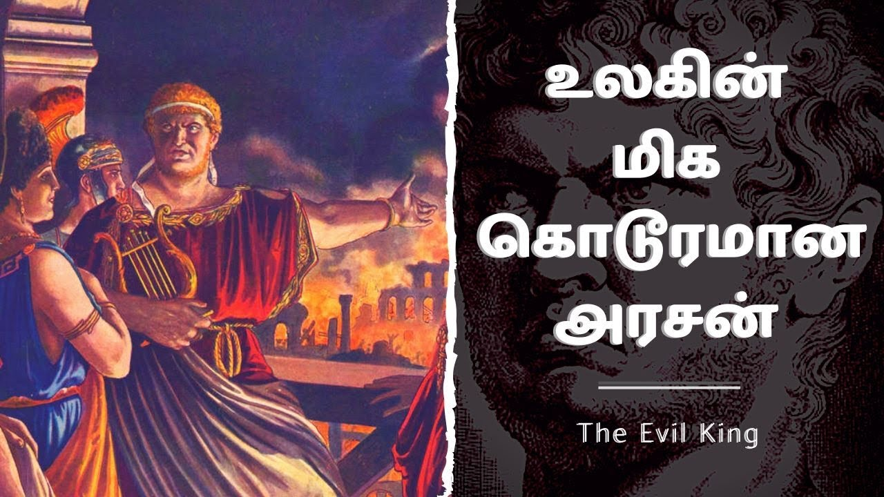 Download The King Nero - The Most Evil Man (Tamil - தமிழ்) | The Great Roman Emperor