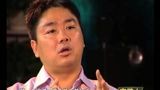 京东商城CEO刘强东:如何看待竞争对手-HD高清