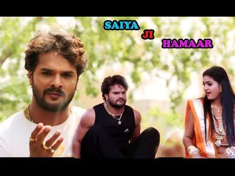 Khesari Lal Yadav  | सईया जी हमार | New  Bhojpuri Hit Song 2017 | सुपरहिट गाना - Special Video