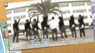 高校生のばかっこいい日常 武庫荘総合高校6回生