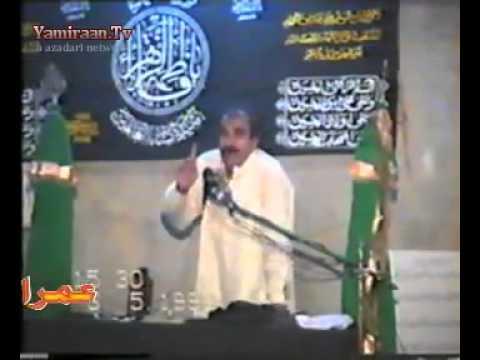 Zakir Syed Riaz Hussain Moch Yadgar Majalis