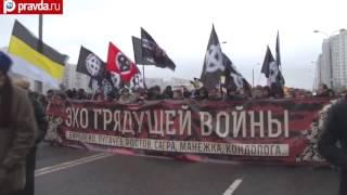 видео Как в Украине отметили день рождения Гитлера