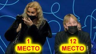Тутберидзе заряжала ученицу на победу Плющенко утешал Жилину после падений