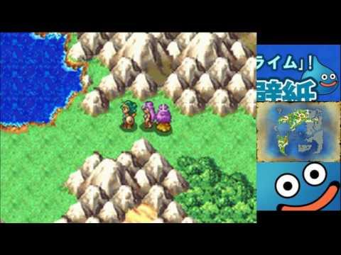 Dragon Quest IV - 18 - A Matter of Trust