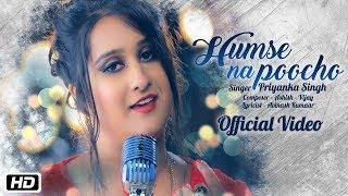 Humse Na Poocho by Priyanka Singh Mp3 Song Download