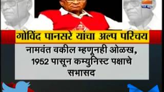 Kolhapur : Introduction Of Govind Pansare