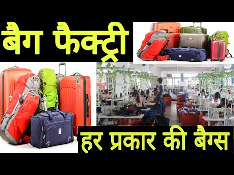 Bags Manufacturer | Bags Factory In Delhi