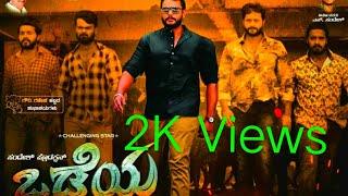 Odeya || Kannada Full movi HD | Challenging Star Darshan || M.D.Shridhar || N.Sandesh || Arjun