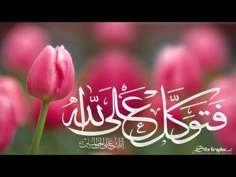 36 Surah Al yasin with urdu translation by Qari waheed zafar qasmi