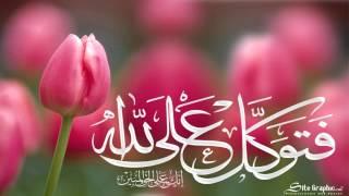 36-surah-al-yasin-with-urdu-translation-by-qari-waheed-zafar-qasmi