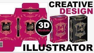 "Creative Design Packaging ""3D Module"" Illustrator"