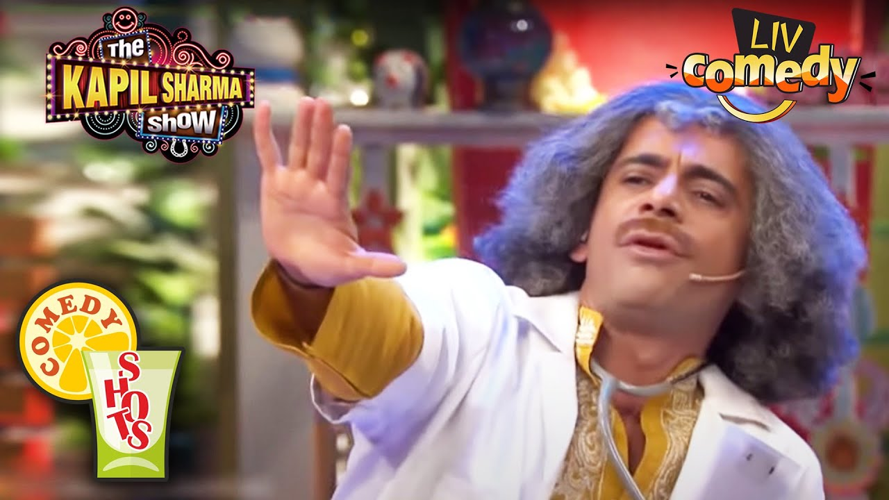 गुलाटी को जानना है नाम का मतलब   The Kapil Sharma Show   Comedy Shots